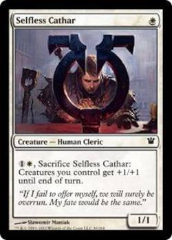 Buy Selfless Cathar in AU New Zealand.