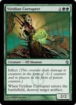Buy Viridian Corrupter in AU New Zealand.