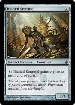 Buy Bladed Sentinel in AU New Zealand.
