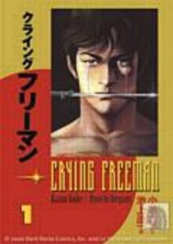 Buy Crying Freeman Vol. 1 TPB in AU New Zealand.