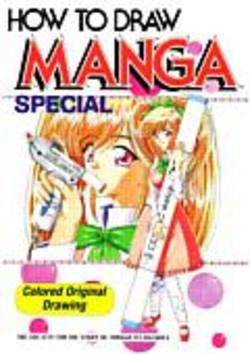 Buy How To Draw Manga Special: Colored Original Drawing in AU New Zealand.