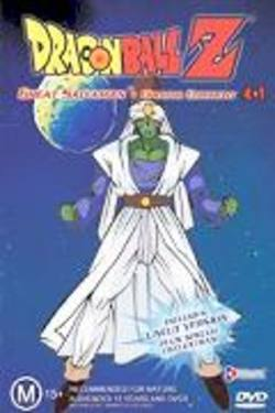 Buy DBZ 4.01 - Great Saiyaman - Opening Ceremony DVD in AU New Zealand.