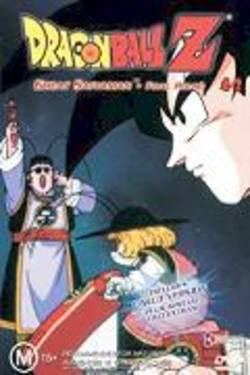 Buy DBZ 4.02 - Great Saiyaman - Final Round DVD in AU New Zealand.