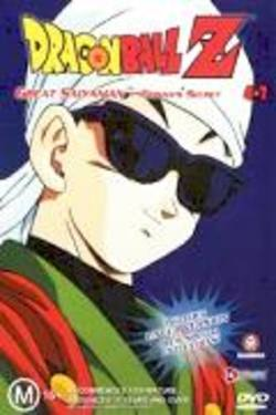 Buy DBZ 4.03 - Great Saiyaman - Gohan's Secret DVD in AU New Zealand.