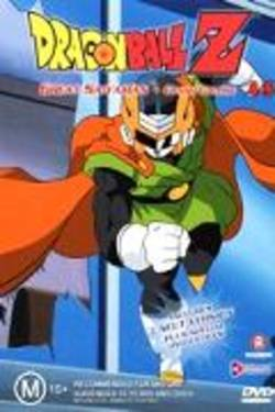 Buy DBZ 4.05 - Great Saiyaman - Crash Course DVD in AU New Zealand.
