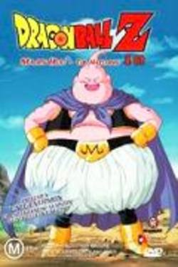 Buy DBZ 4.13 - Majin Buu - The Hatching DVD in AU New Zealand.
