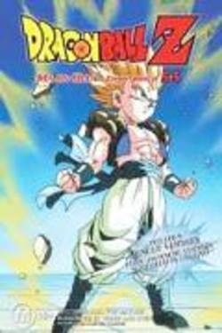 Buy DBZ 5.05 - Majin Buu - Emergence DVD in AU New Zealand.