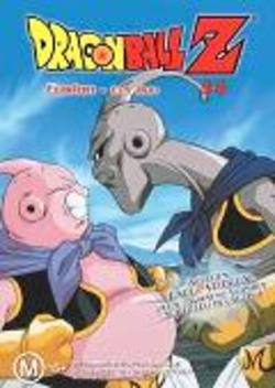 Buy DBZ 5.06 - Fusion - Evil Buu DVD in AU New Zealand.