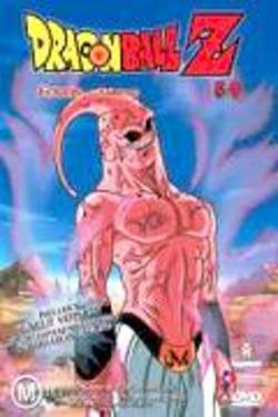 Buy DBZ 5.09 - Fusion - Ambush DVD in AU New Zealand.