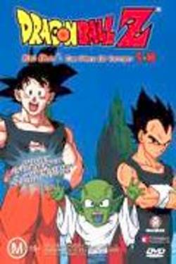 Buy DBZ 5.16 - Kid Buu - The Price Of Victory DVD in AU New Zealand.