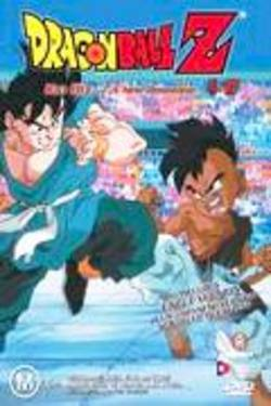 Buy DBZ 5.17 - Kid Buu - A New Beginning DVD in AU New Zealand.