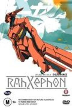 Buy RahXephon - Vol 4 DVD in AU New Zealand.