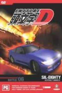 Buy Initial D Vol. 6 DVD in AU New Zealand.