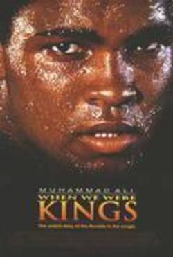 Buy Muhammad Ali When We Were Kings Poster in AU New Zealand.