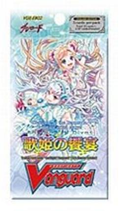 Buy Cardfight!! Vanguard: Banquet of Divas Booster in AU New Zealand.