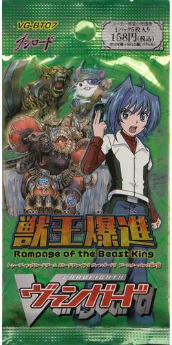 Buy Cardfight!! Vanguard: Rampage of the Beast King Booster  in AU New Zealand.