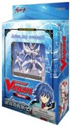 Buy Cardfight!! Vanguard Trial Deck: Blaster Blade  in AU New Zealand.